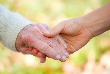 Medicinska nega starih i bolesnih