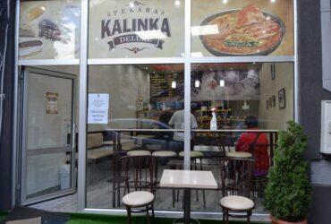 Pekari Kalinka u Nišu potrebni radnici