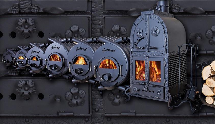 Peci na cvrsto gorivo i kamini