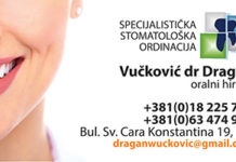 "Stomatološka ordinacija ""Dr Vučković"""