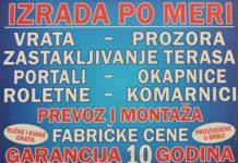 """PVC Stolarija """"Luksar"""""""