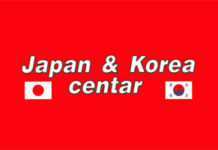 "Servis ""Japan & Korea Centar"""