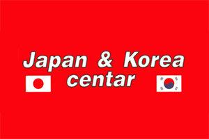"Servis ""Japan & Korea Centar"""