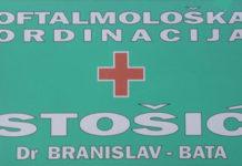 "Oftalmološka ordinacija ""Stošić"""