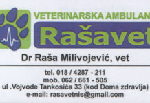 "Veterinarska ambulanta ""Rašavet"""