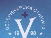 """Veterinarska stanica """"Vetapan"""""""