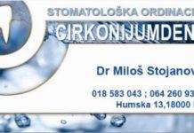 "Stomatološka ordinacija ""Cirkonijumdent"""