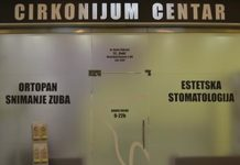 "Stomatološka ordinacija ""Cirkonijum centar"""