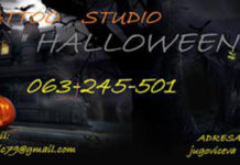 "Tattoo art studio ""Halloween"" - Niš"