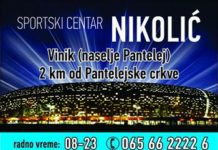 "Balon sala Vinik ""Sportski centar Nikolić"""