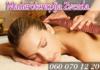 Maderoterapija – anticelulit masaže oklagijama