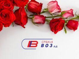 Srbija Voz i romantično putovanje