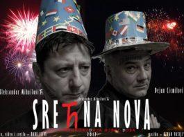 """Plakat """"Srećna Nova""""; Foto: Predstave u Nišu"""