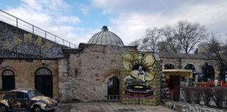 Hamam u Tvrđavi, Foto: Nišvil