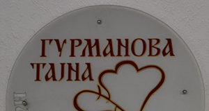 """Restoran """"Gurmanova tajna"""""""