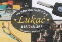 """Majstorska radionica """"Lukač"""""""