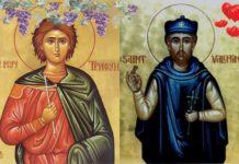 Sveti Trifun ili Sveti Valentin