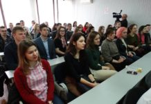 Ruski studenti u Nišu