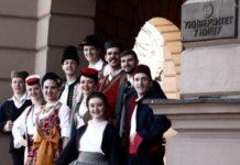 """Godišnji koncert Akademskog folklornog ansambla """"Oro"""""""