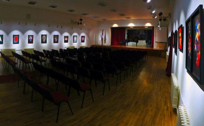 Konkurs: koncerti i izložbe 2018.