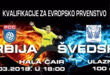 Kvalifkacije za Evropsko prvenstvo; Foto: Rukometni Savez Srbije