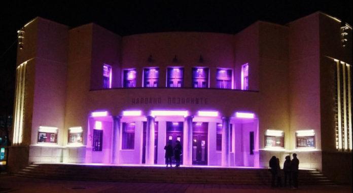 Narodno pozorište u Nišu, novo osvetljenje; Foto: Naissus info