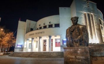Narodno pozorište u Nišu