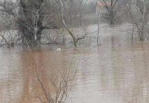 Vanredna situacija zbog poplava