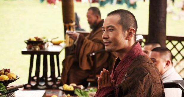 Xuan Zang u NKC-u