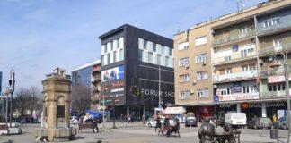 Grad Niš; Foto: Naissus info