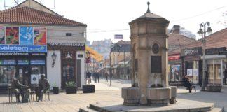 Grad Niš