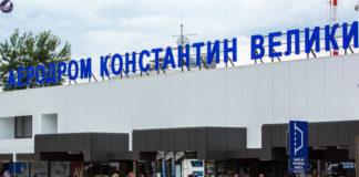 """Aerodrom """"Konstantin Veliki"""" u Nišu"""