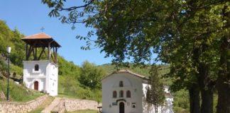 Manastir Svetog Jovana Krstitelja u Gornjem Matejevcu