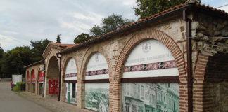 Renoviran Paviljon u Tvrđavi