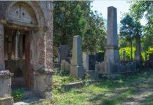 Staro groblje u Nišu, spomenici; Foto: Wikipedia Đorđe Marković