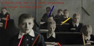 Učionica, ulje na platnu; Danilo Bojić