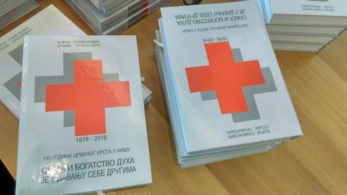 Promocija monografije o Crvenom krstu u Nišu, Foto: Grad Niš