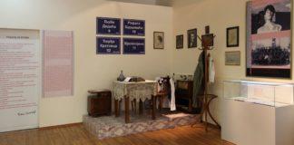 Književno – memorijalna postavka Stevan Sremac / Branko Miljković; Foto: Narodni muzej Niš