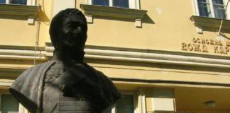 OŠ Vožd Karađorđe; Foto: Darko Petrovič