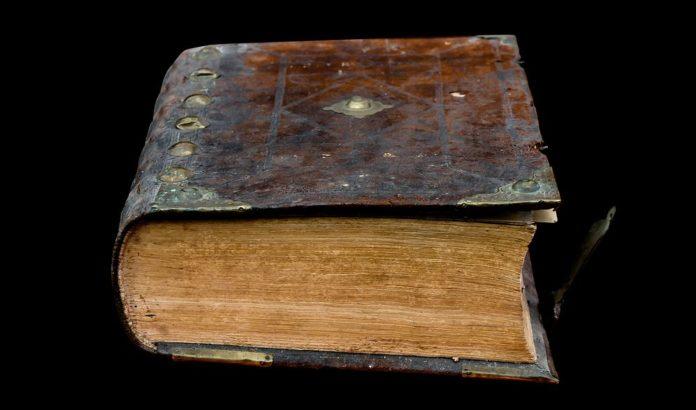 Stariji od veka - Izložba arhivskih dokumenata, fotografija i knjiga
