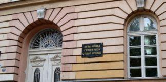 """Prva niška gimnazija """"Stevan Sremac"""" u Nišu"""