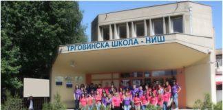 Maturanti Trgovinske škole Niš