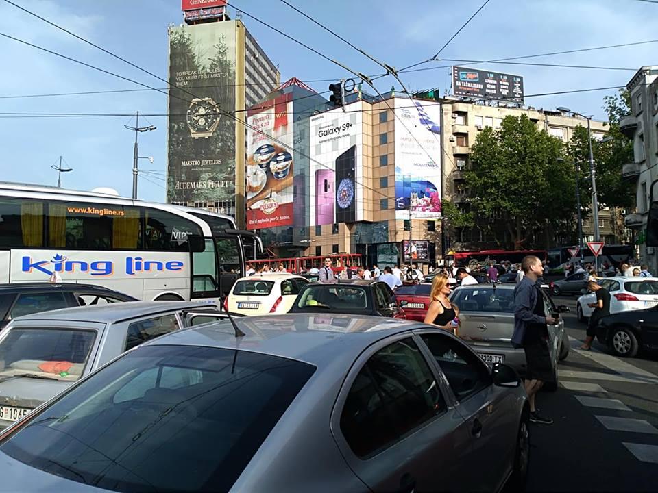 Beograd; Foto: Dragana Blagojević
