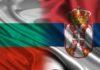 Okom fotografa iz Bugarske i Srbije