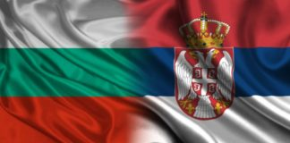 bugarsku