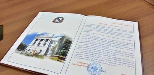 Čestitke upućene Nišlijama i Gradu Nišu; Foto: Grad Niš