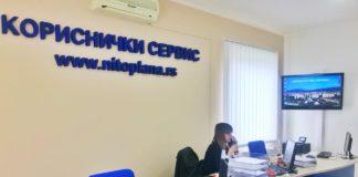 Korisnički servis Gradske toplane u Nišu; Ulica Blagoje Parovića 3, Niš; Foto: Gradska toplana