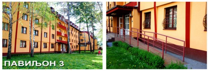 Studentski centar Niš; Paviljon 3 kod Medicinskog fakulteta