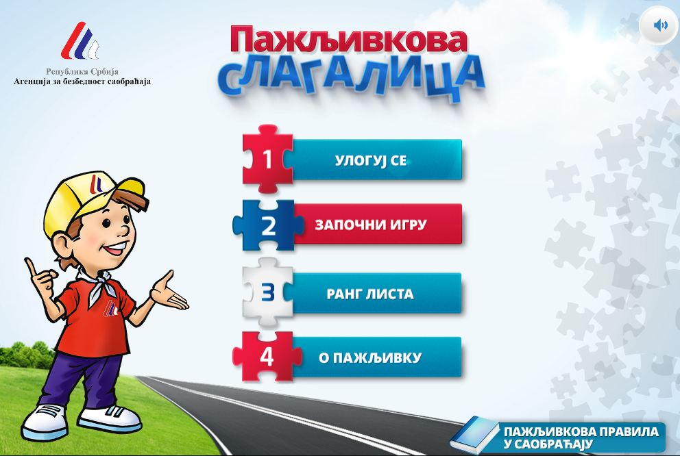 Test za decu na sajtu Agencije za bezbednost saobraćaja Republike Srbije