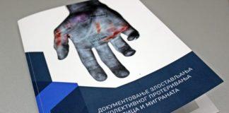 Obeležen Međunarodni dan podrške žrtvama torture